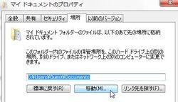 Documents2_2
