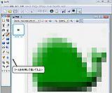 Icofx画像2